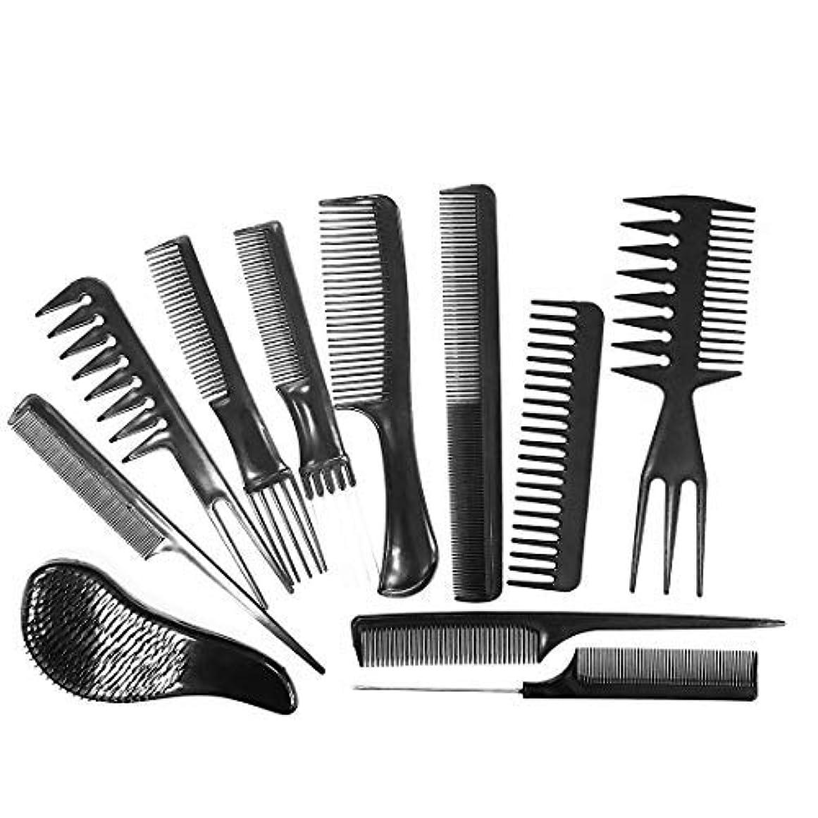 帳面織機商人Daimay Professional Hair Styling Comb Set Hair Styling Clips Salon Hair Styling Barbers Comb Set Variety Pack of 11 for All Hair Types - Black [並行輸入品]