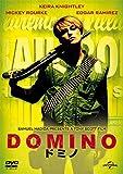 ドミノ[GNBF-3354][DVD]