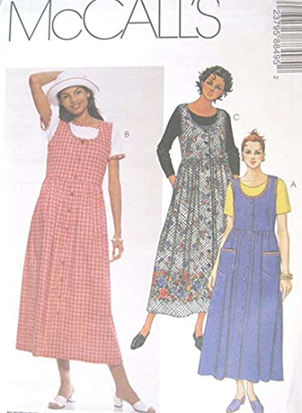 Misses Jumper and Top Sewing Pattern Front Button McCall 8849