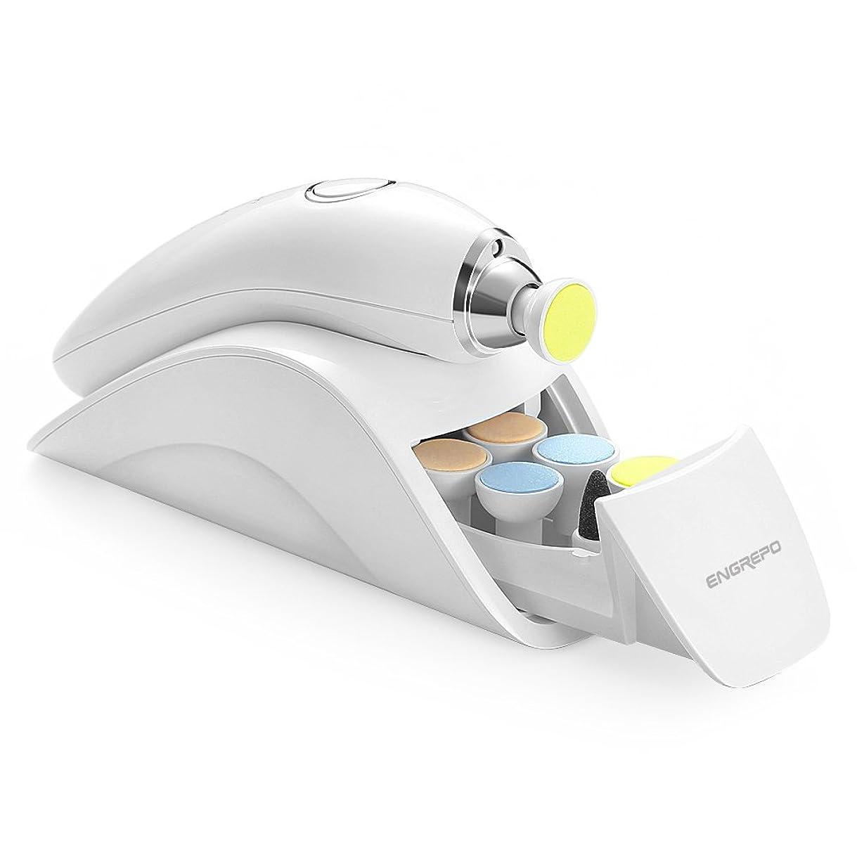 地中海自動的に干ばつENGREPO ベビーレーベル ネイルケアセット レーベル ホワイト(新生児~対象) ママにも使えるネイルケア(4種類の磨きヘッド、超低デシベル、3速ギア、LEDフィルインライト)円弧充電ベース隠し収納ボックス付き