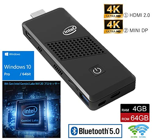 第8世代 Intel N4120 / 4GB / 64GB / 4K対応 (HDMI & DisplayPort 2画面) / Windows 10 Pro (最新1909) Stick Compute 【Model S41 Pro】
