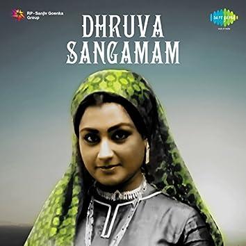 Dhruva Sangamam (Original Motion Picture Soundtrack)