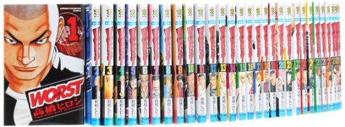 WORST コミック 全33巻完結セット (少年チャンピオン・コミックス)