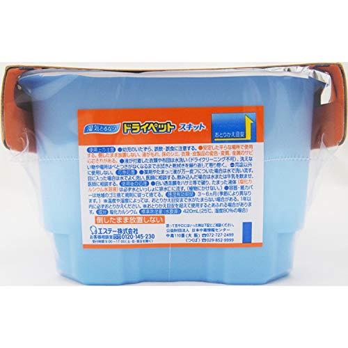 ドライペットスキット除湿剤使い捨てタイプ420ml×3個パック