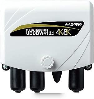 マスプロ 4K・8K対応 41dB型 UHF・BS・CSブースター UBCBW41