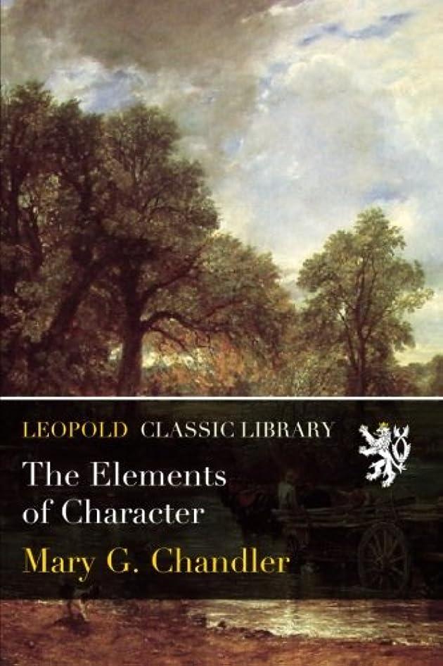 是正する薬剤師欠如The Elements of Character
