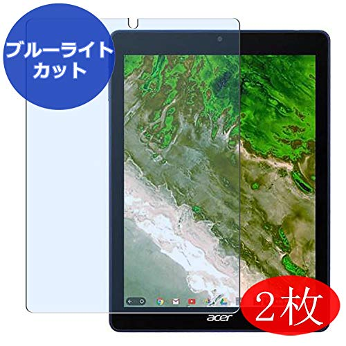 【2 Pack】 Synvy Anti Blue Light Screen Protector for Acer Chromebook Tab 10 D651N 9.7' Screen Film Protective Protectors [Not Tempered Glass]