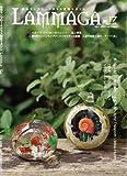 LAMMAGA(ランマガ) vol.17 2011年秋号