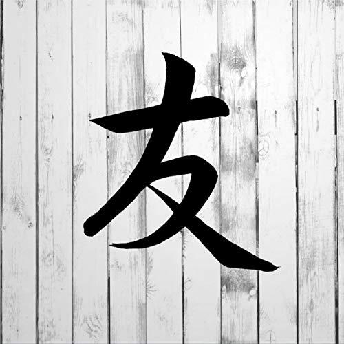 vinyl aufkleber mit japanischem symbol