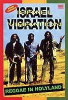 Reggae in Holyland [DVD]