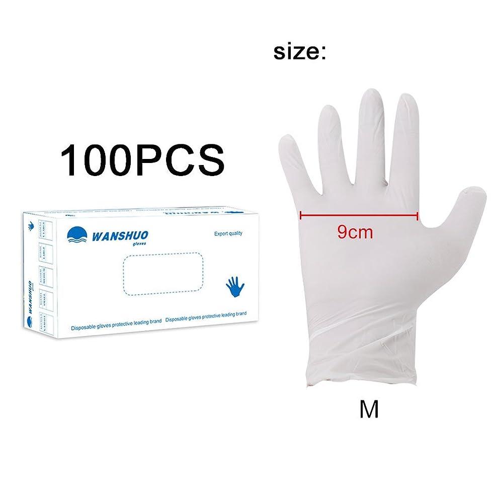 ファイターリムソケット使い捨て手袋 ニトリルグローブ ホワイト 粉なし 化学保護/酸/アルカリ/耐油性/防水 S/M/L選択可 100枚 左右兼用 作業手袋(M)
