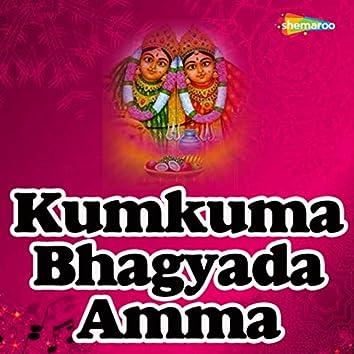 Kumkuma Bhagyada Amma