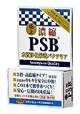 サンミューズ 濃縮PSB(10mL*5コ入)