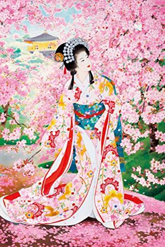 2016ピース ジグソーパズル 春代 桜姫 ベリースモールピース (50x75cm)