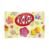 Limited Nestle Japan KitKat Mini Plum Ume 13 Sheets Japan import