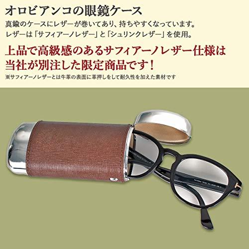 眼鏡ケースめがねケースメガネケースメンズオロビアンコおしゃれブランド(オレンジ)OBGC-007