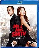 Mr. & Mrs. スミス <日本語吹替完全版> [AmazonDVDコレクション] [Blu-ray]