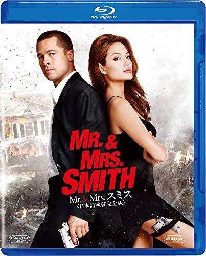 Mr. & Mrs. スミス [AmazonDVDコレクション] [Blu-ray]