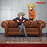 We Ride Everyday!! 歌詞