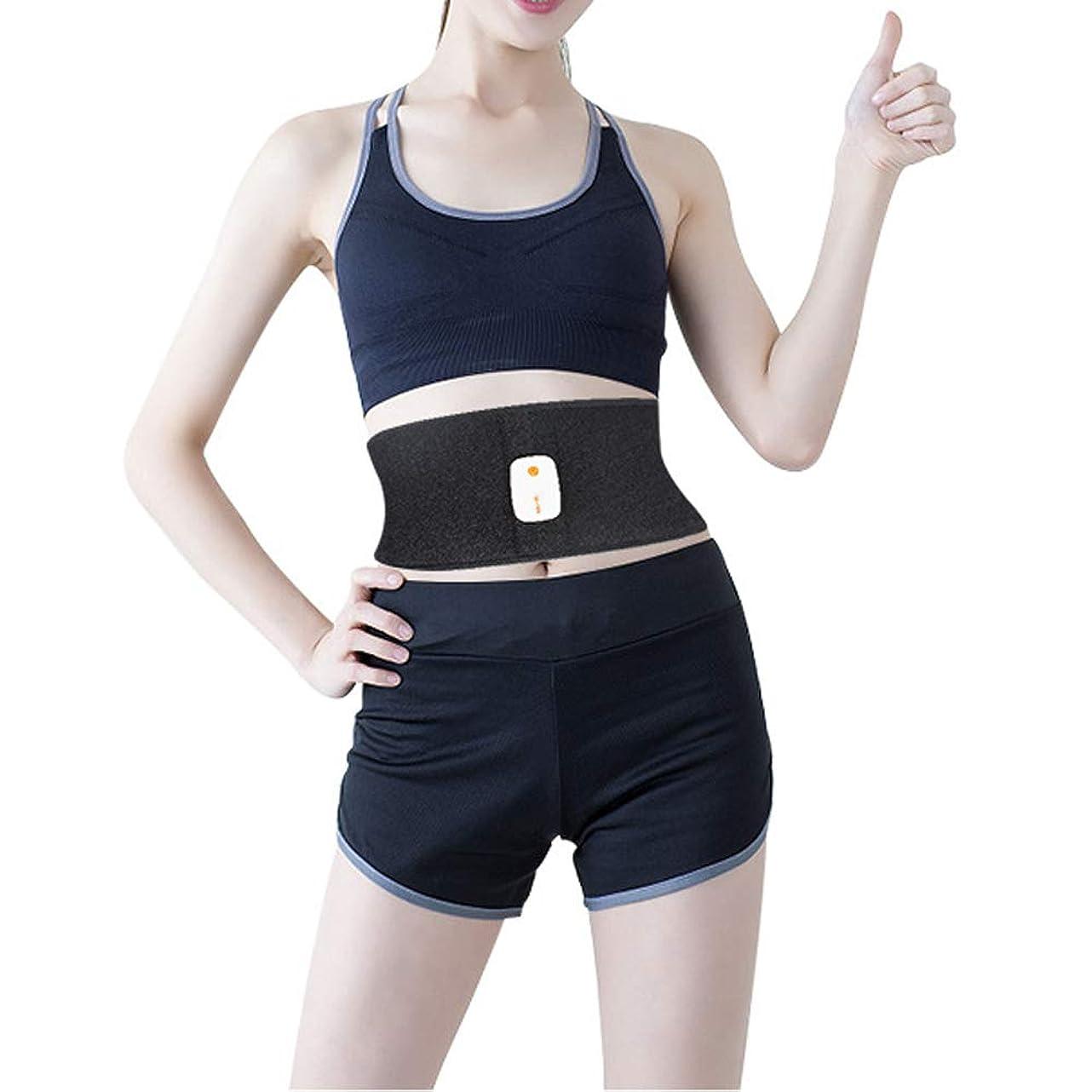 虎アーティファクト近似減量ベルト-ウエストマッサージャーUSB充電減量腹部トレーナー脂肪燃焼薄い腹部