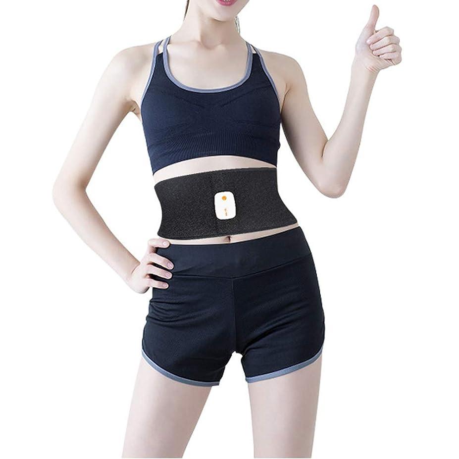 減量ベルト-ウエストマッサージャーUSB充電減量腹部トレーナー脂肪燃焼薄い腹部