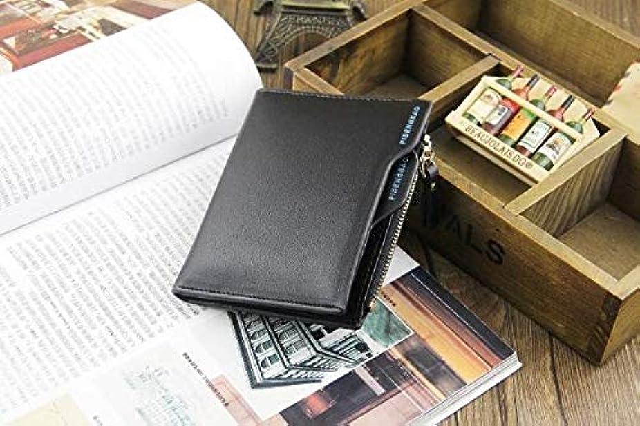 乳温かいホバー二つ折財布 小銭入れ 上質 財布 カードケース 分離 ブラック