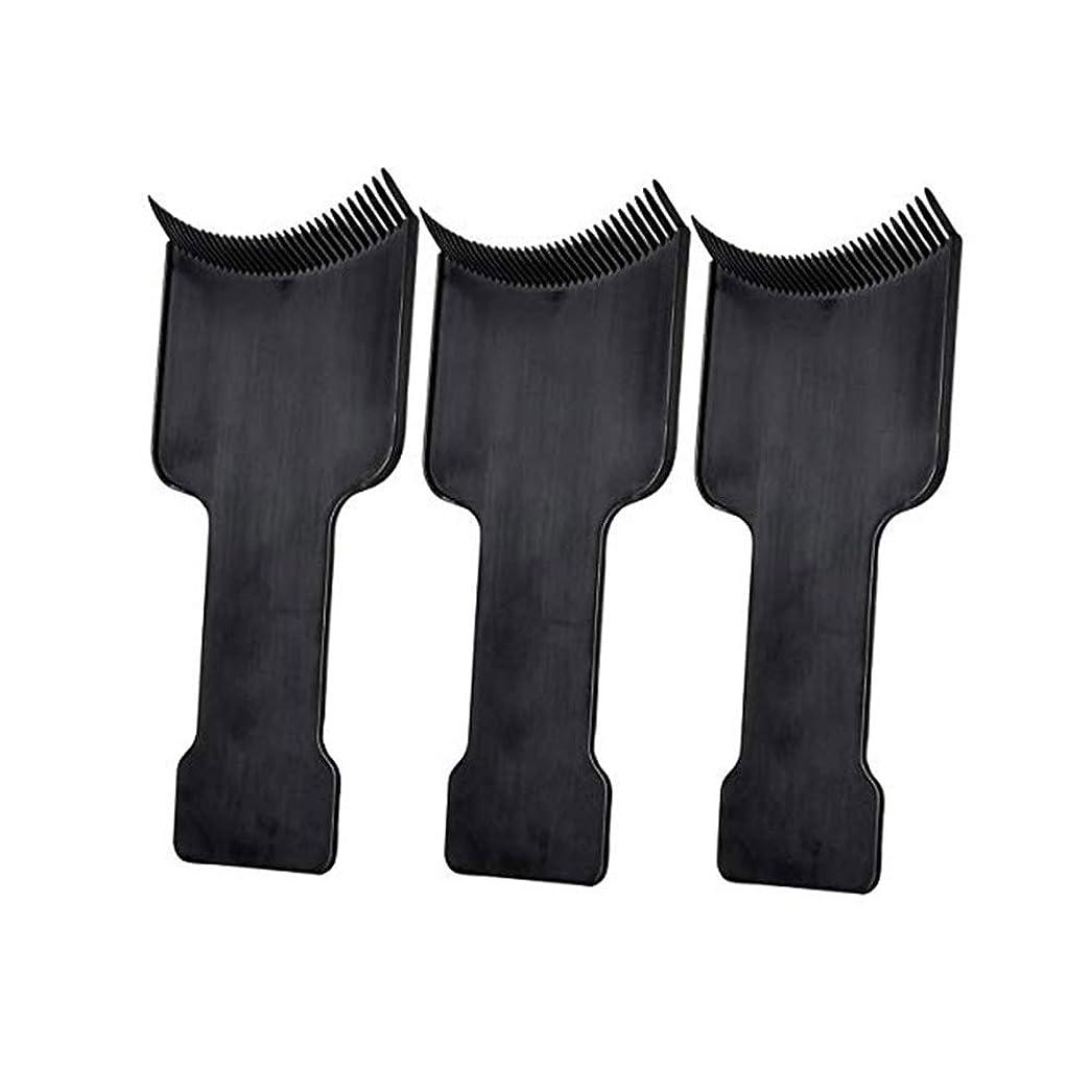 格納アスレチックラフトLurrose 3本ヘアカラーブラシヘアダイブラシヘアダイアプリケータヘアカラーブラシ(黒)