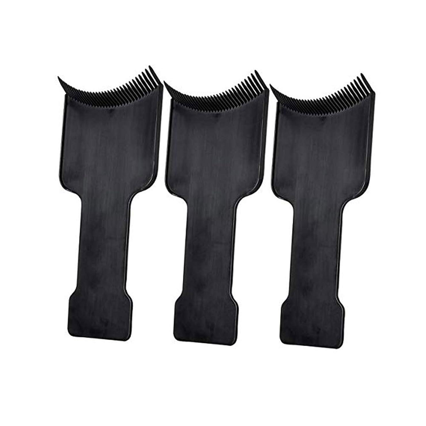 群集縮約モンスターLurrose 3本ヘアカラーブラシヘアダイブラシヘアダイアプリケータヘアカラーブラシ(黒)