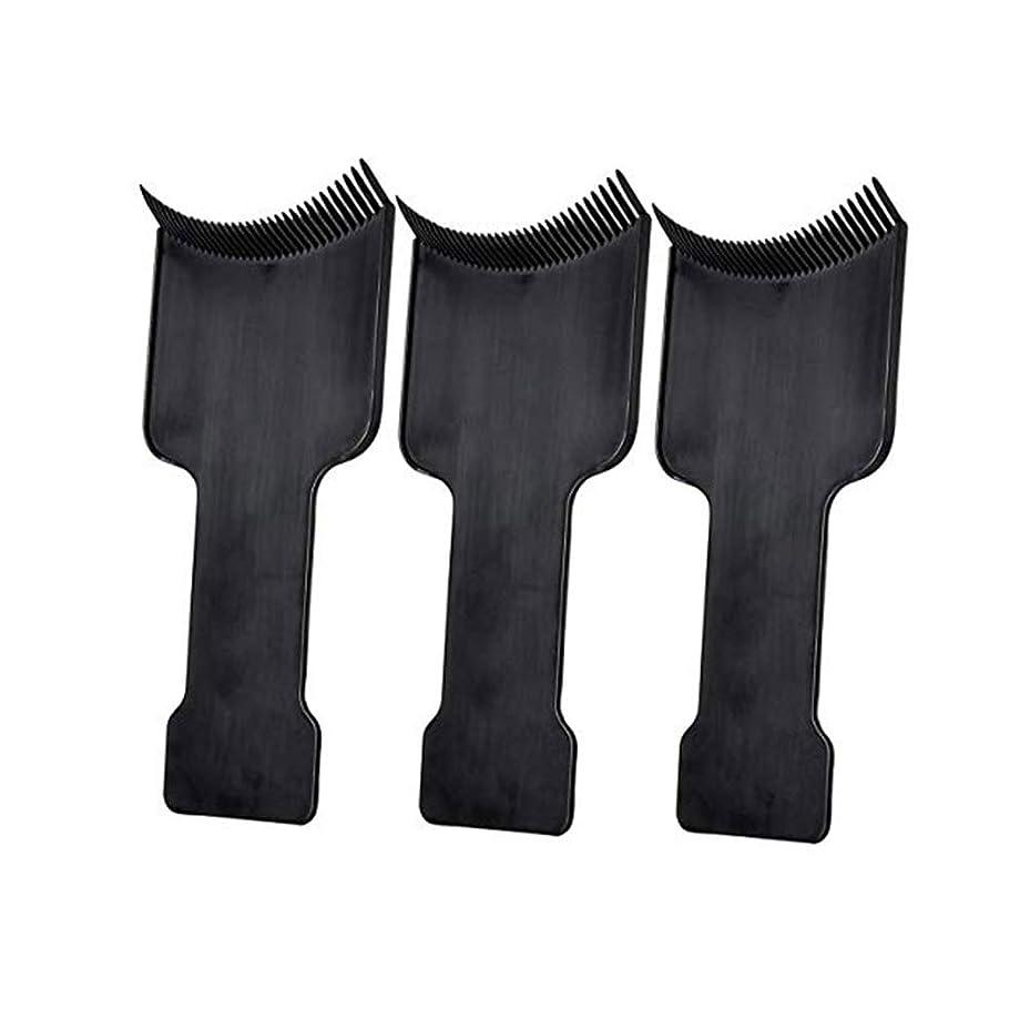 縮れた炭素棚Lurrose 3本ヘアカラーブラシヘアダイブラシヘアダイアプリケータヘアカラーブラシ(黒)
