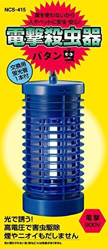 NICOH(ニコー)電撃殺虫器『バタン虫(チュウ)』4Wタイプブルー(約)幅13×奥行13×高さ31cm