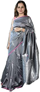 GRAB MANTRA SILK AND COTTON SAREES, Festival Traditional soft silk collection GREY color saree with peacock design all ove...