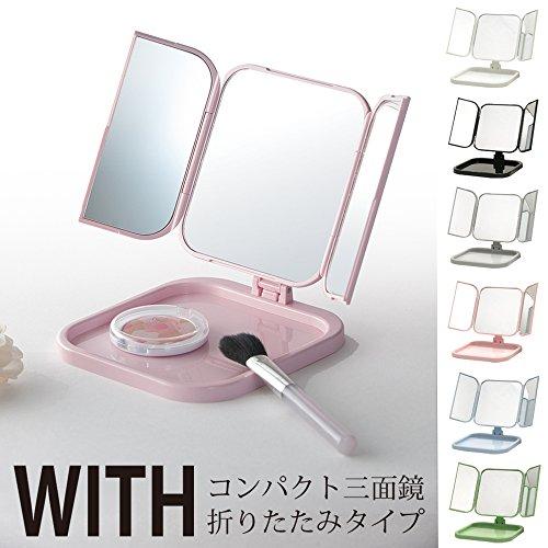 永井興産『コンパクト三面鏡(WITH)(NK-265)』