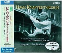 ウィーン芸術週間1963~ クナッパーツブッシュ&ウィーン・フィル [DVD]