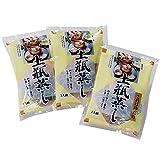 松茸の土瓶蒸し (中身のみ)3食セット