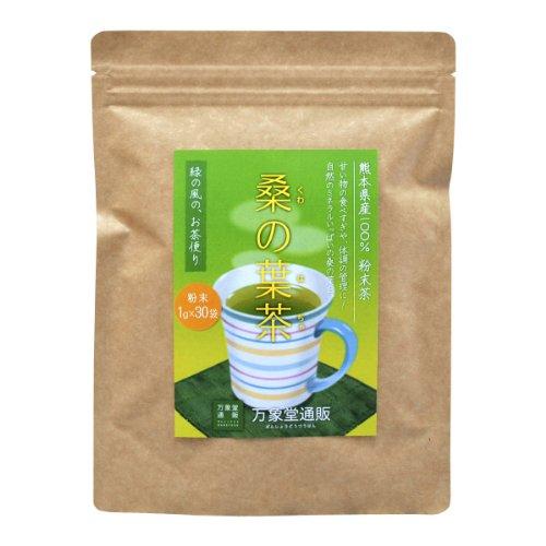 茶 桑 の 効能 葉