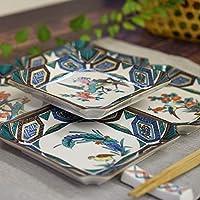 九谷焼 小皿5枚セット 古九谷風花鳥絵変り 陶器 和食器 お皿 伝統工芸 和柄 コレクション