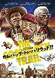 カムバック・トゥ・ハリウッド!! [DVD] image