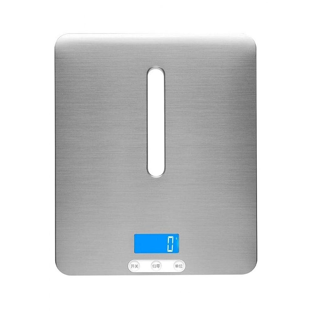ホットヒューズ一方、正確な測定の台所スケールのステンレス鋼のプラットホーム5kg / 1gのベーキング多機能の食糧デジタルスケール (サイズ さいず : 5kg/1g)