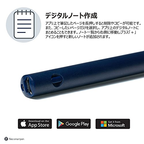 【正規品】NeosmartpenネオスマートペンM1foriOSandAndroidネイビーNWP-F50NV(ノート別)
