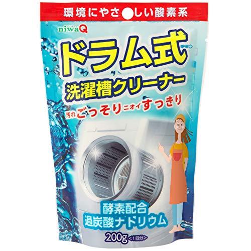 丹羽久 niwaQ ドラム式洗濯槽クリーナー 200g カビ/除菌/消臭