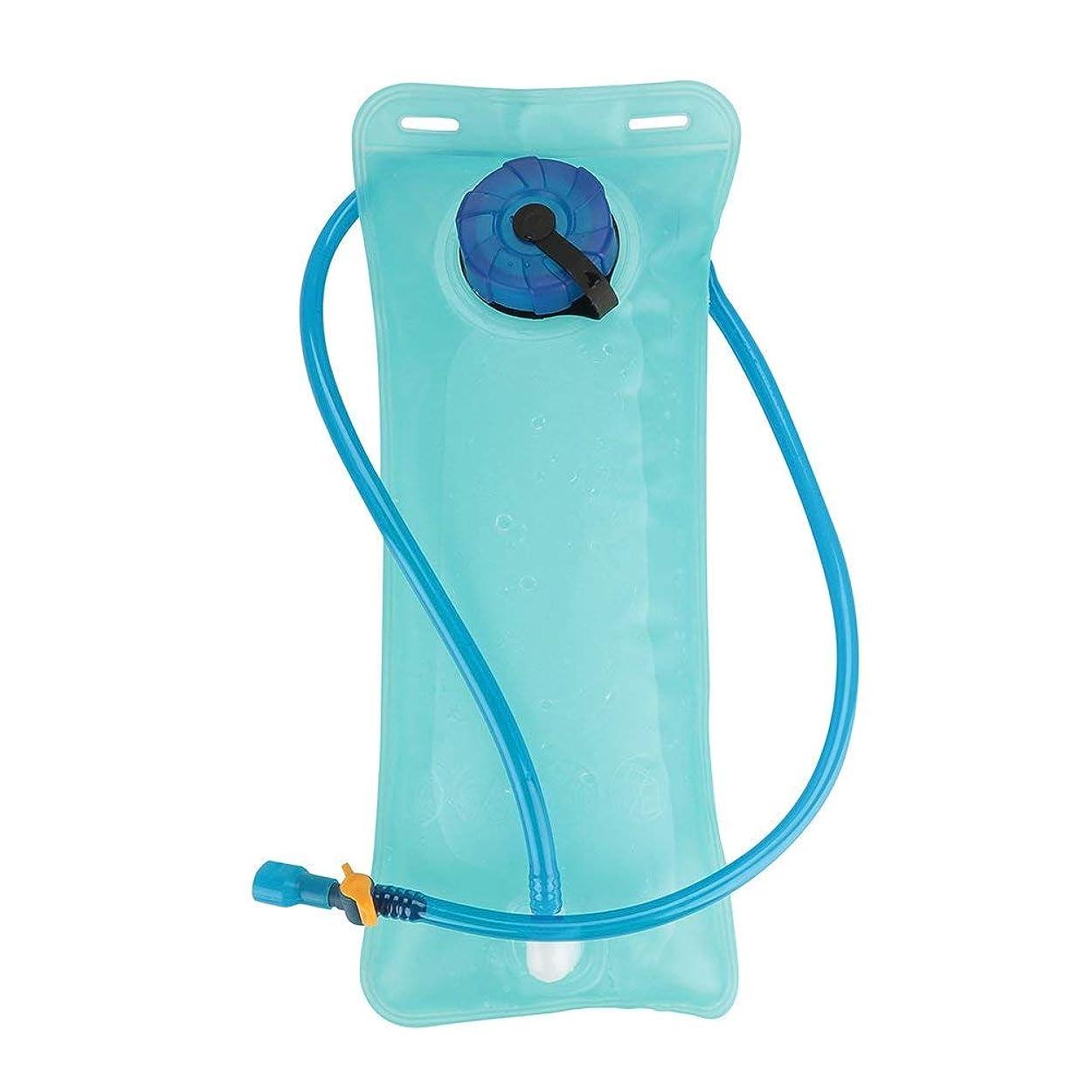 グリット無視立ち寄るハイドレーション ウォーターバッグ 災害用 持ち運べる 食品級 無臭 大容量 ウォータータンク 水分補給 旅行 登山/避難/運動/アウトドア 手を使わず水が飲める水袋 2L給水袋