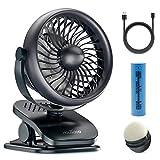 Portable Stroller Fan Clip on Fan Battery Operated...