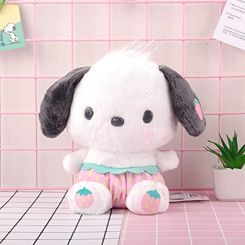 FVBNH 25cm series plush toy pendant doll pudding dog Cinnamoroll pillow toy soft padded key ring PCdog