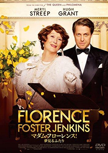 Meryl Streep - Florence Foster Jenkins [Edizione: Giappone] [Italia] [DVD]