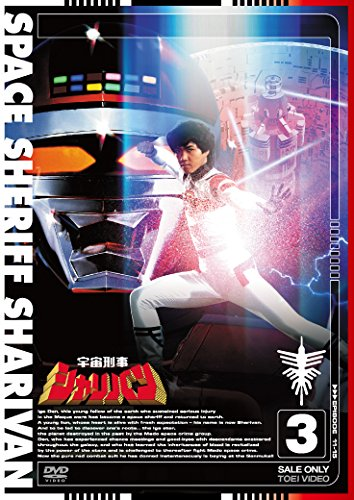 Sci-Fi Live Action - Space Sheriff DS Ranking TOP11 Many popular brands Vol.3 Sharivan DVD Japan