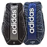 adidas Libro 5.0 Cricket Duffel Kit Bag Rucksack -