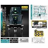 山真製鋸(YAMASHIN) アクアグリーンセンサーレーザー墨出し器 (本体+受光器)タイプ LDR-9sh-J (垂直4・水平4ライン・地墨照射)