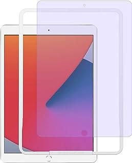 NIMASO ブルーライトカット フィルム iPad 10.2 iPad 第9世代 / 第8世代 / iPad 第7世代 用 強化 ガラス 保護 フイルム ガイド枠付き NTB20F76