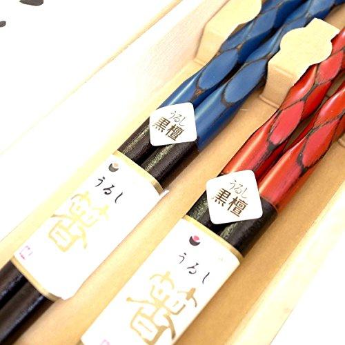 イシダ『鎌倉亀甲黒檀夫婦箸』