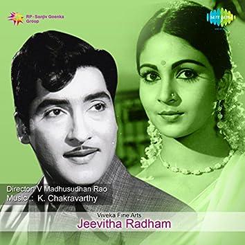 Jeevitha Radham (Original Motion Picture Soundtrack)